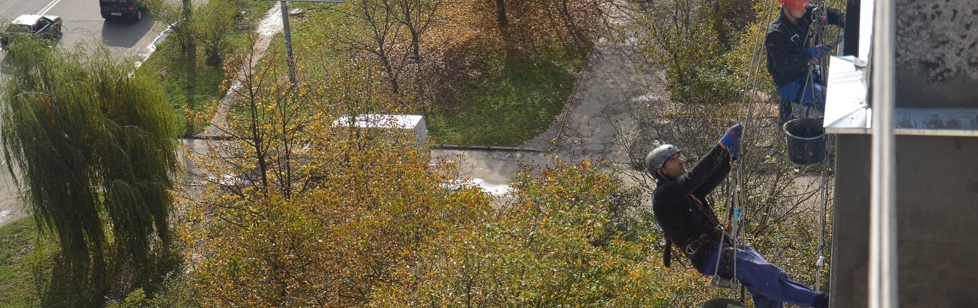 Герметизация швов Днепропетровск