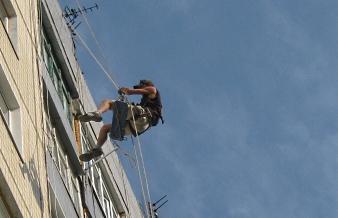 Промышленный альпинист вакансии в москве без опыта работы