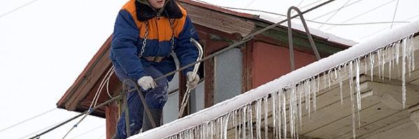 Очистка крыш от снега и сосулек Днепропетровск