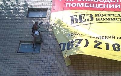 Монтаж и демонтаж рекламы Днепропетровск