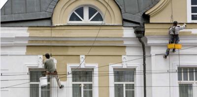 Ремонт и реставрация фасадов зданий Днепропетровск