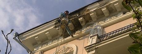 Ремонт и реставрация фасадов Днепропетровск