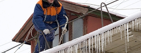 Очистка крыш от снега Днепропетровск