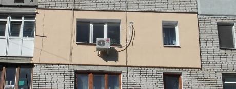 Утепление квартир Днепропетровск