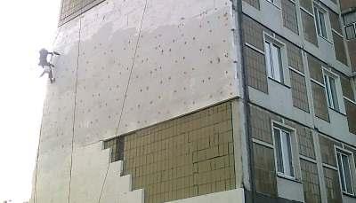Утепление внешних стен Днепропетровск